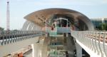 MIA Metrorail Station